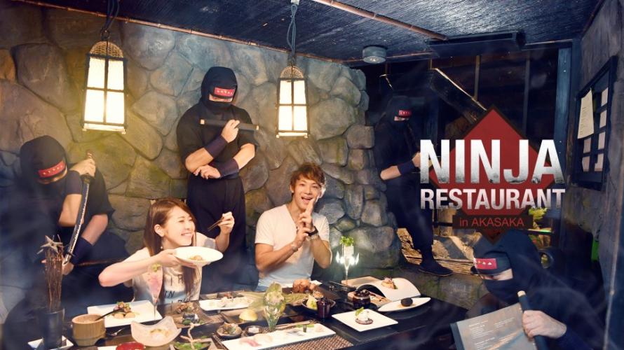 NINJA AKASAKA ร้านอาหารธีมนินจา!