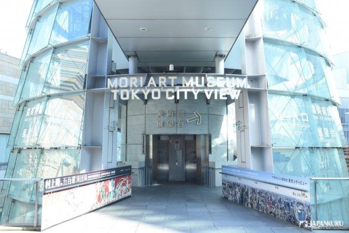 往美術館及展望台的入口