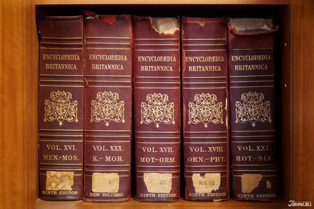 大英百科全書