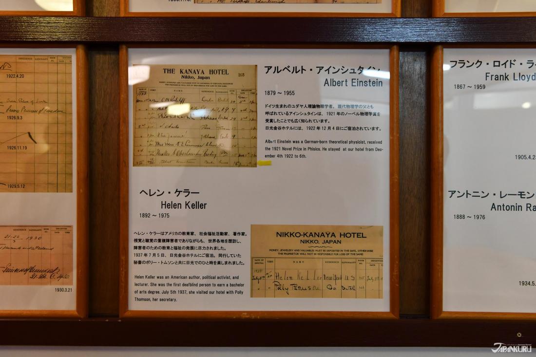 愛因斯坦,海倫凱勒的簽名