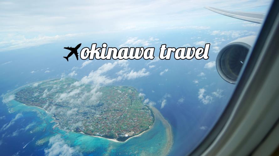 OKINAWA | 5 Spots Incontournables
