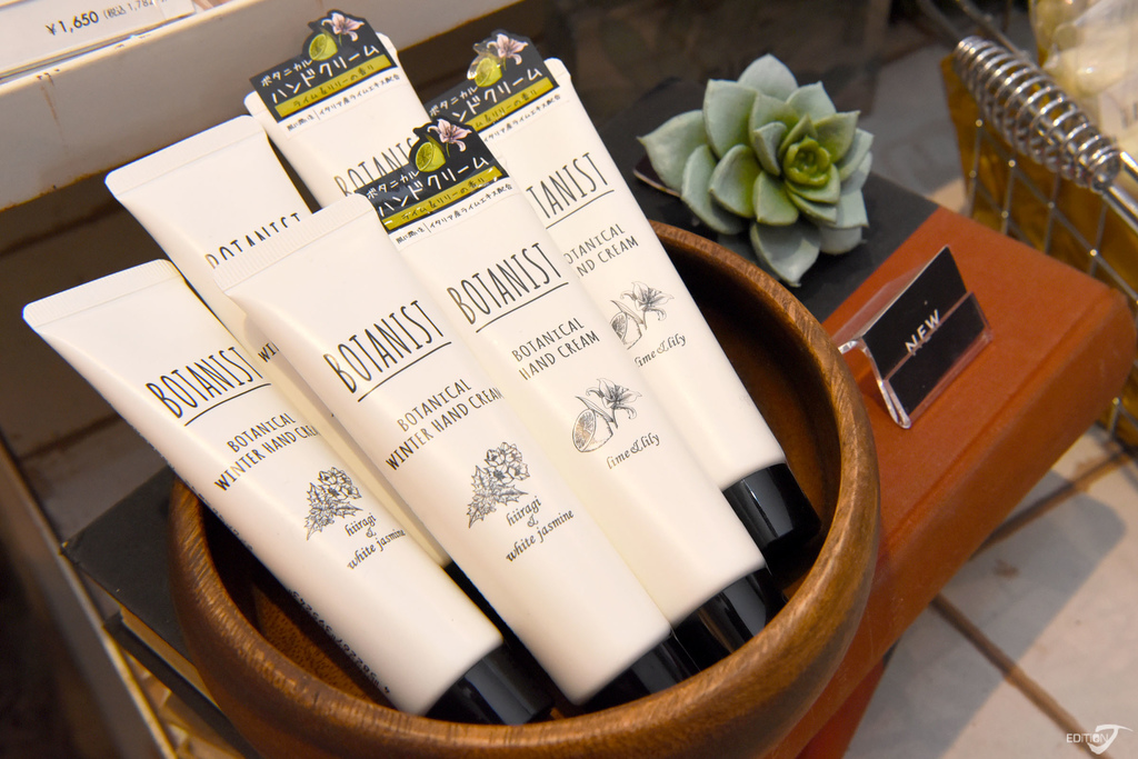 BOTANIST limited hand cream