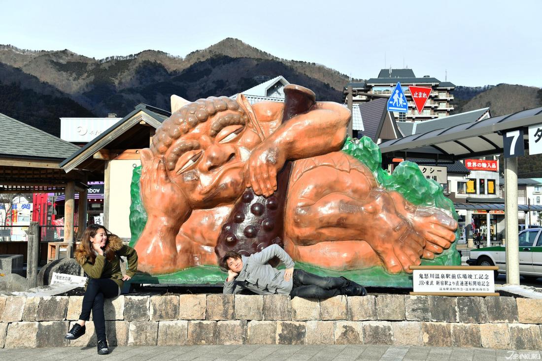 L'emblème de Kinugawa Onsen