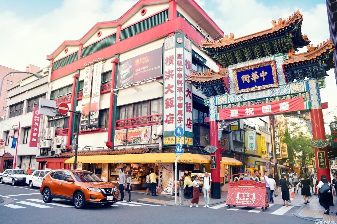 Chinatown (中華街)