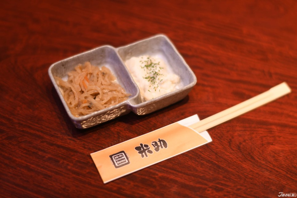 Otoshi (お通し), A Japanese Custom