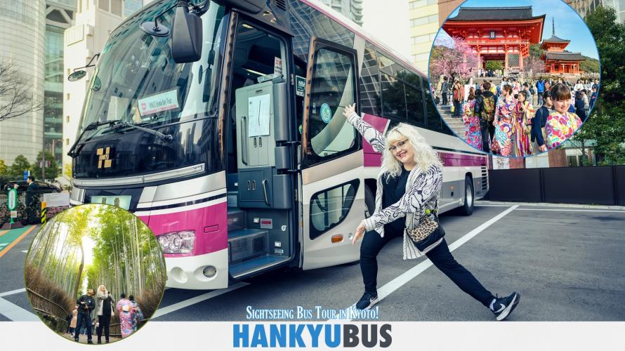 เที่ยวเกียวโตไปกับ WOW BUS ~! 🚌 🚌