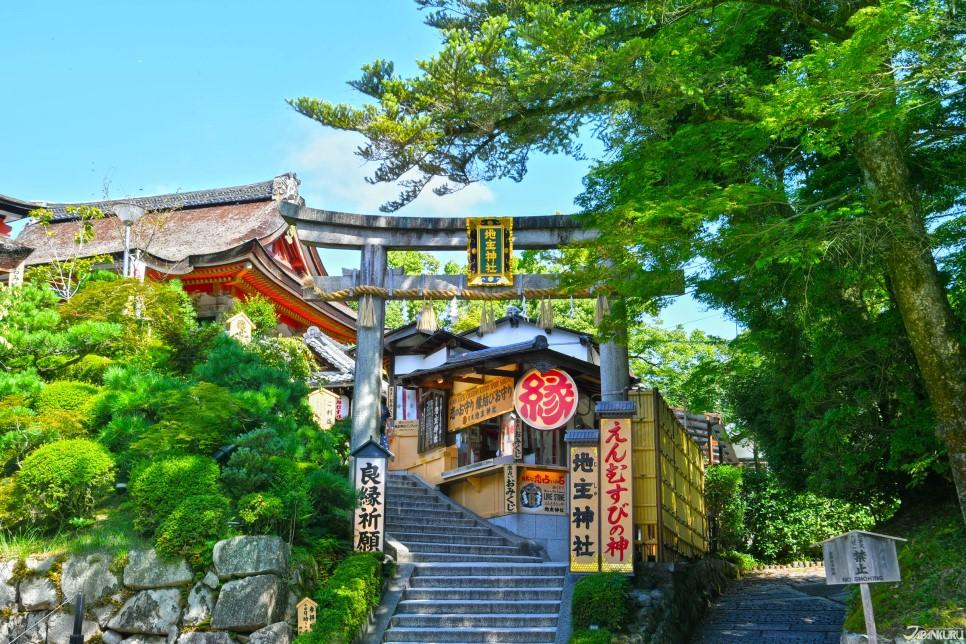 清水寺內景點① 地主神社