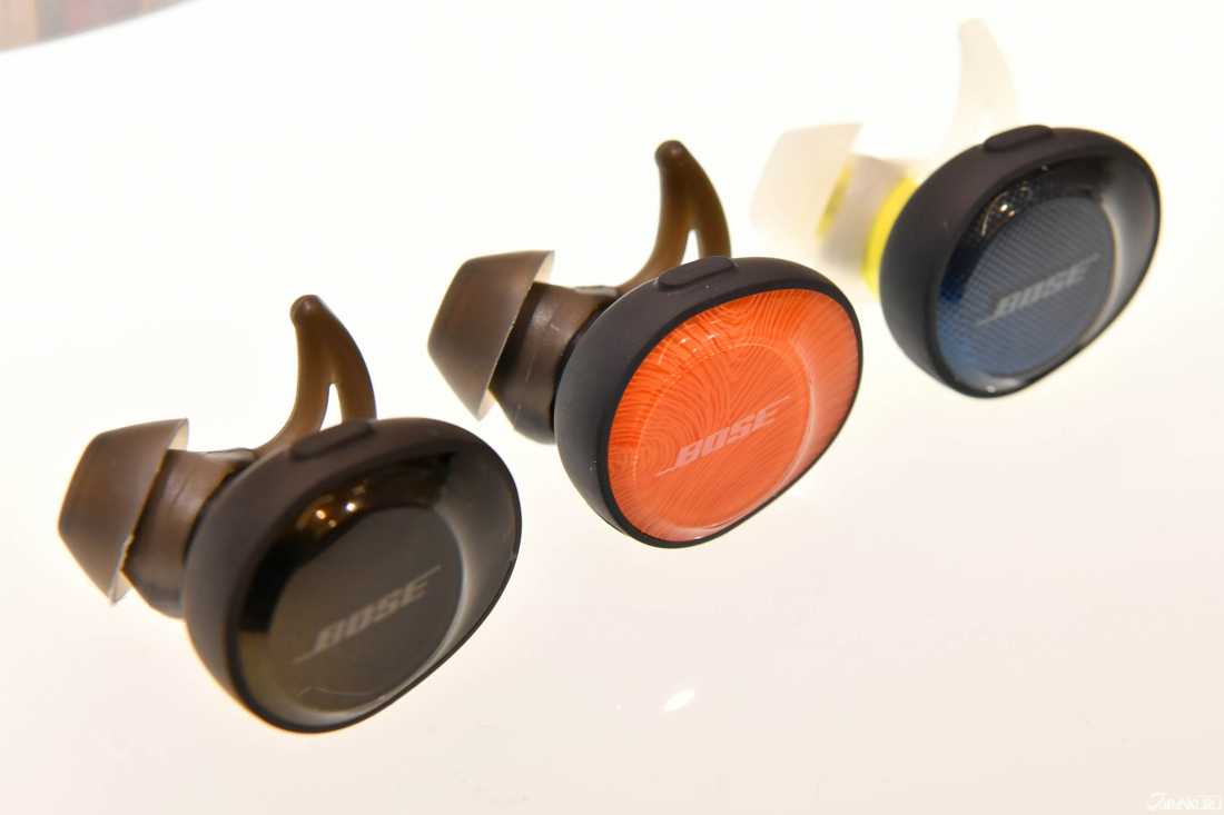 Wireless headphones with limited colors