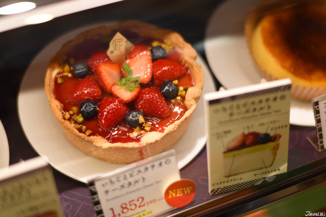 Cheese tart with strawberry and blueberry