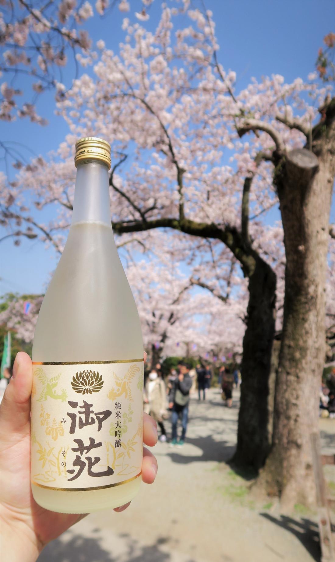 Japanese imperial palace sake(・∀・)b!!