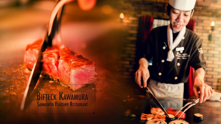 Thịt bò Teppanyaki đặc sản, Nhìn là muốn ăn chỉ có tại Kobe
