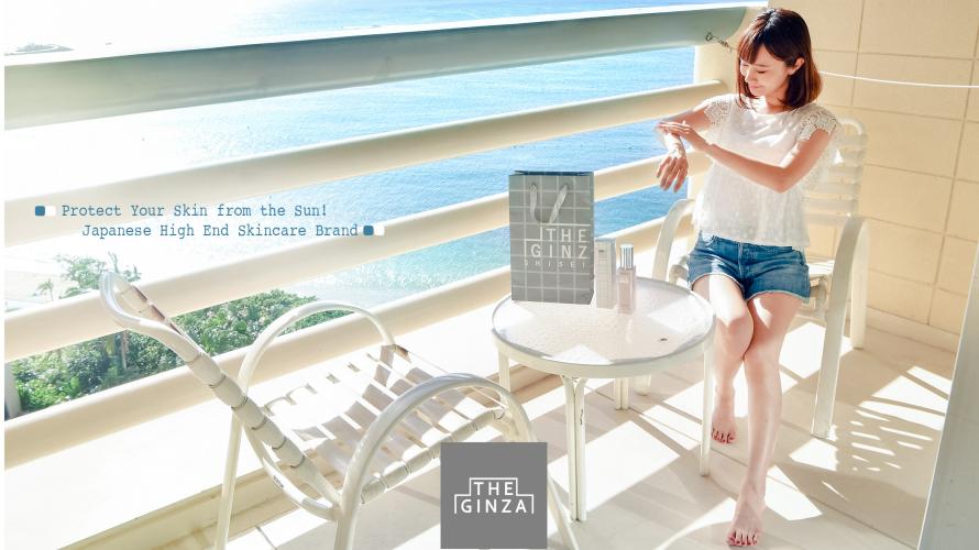 THE GINZA - Mỹ phẩm hàng đầu về làm đẹp và bảo vệ làn da khỏi tia nắng độc hại của mặt...