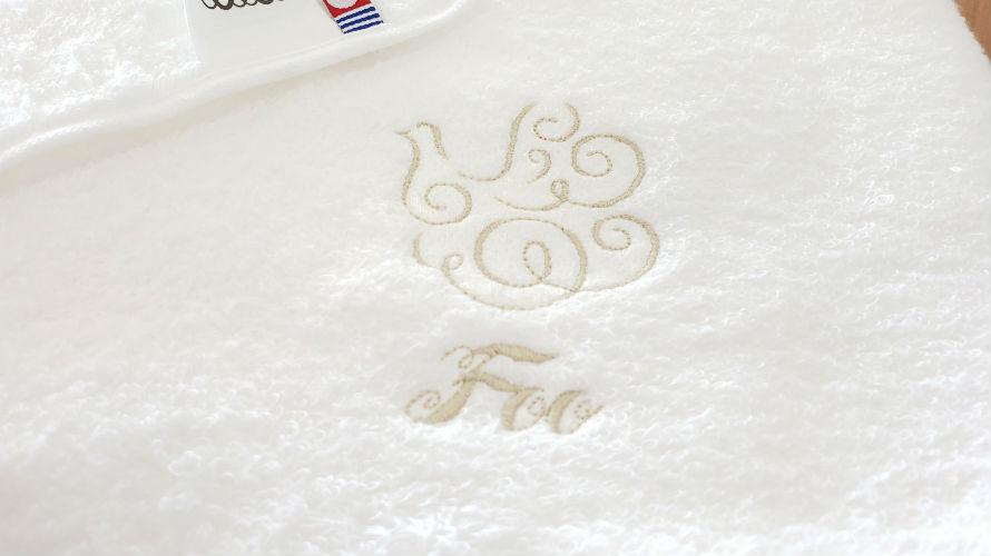 洗了千遍仍柔軟!日本傳統工藝製的超工藝毛巾Foo Towel(呼~毛巾)