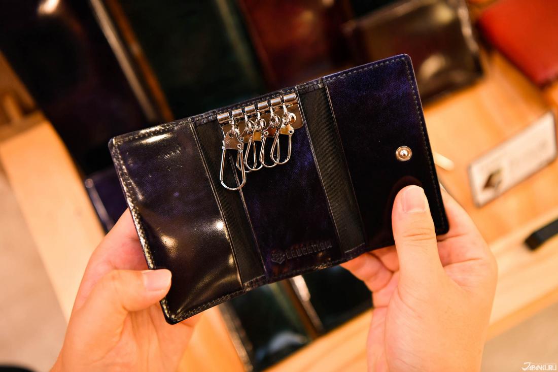Portefeuille avec porte-clés intégré