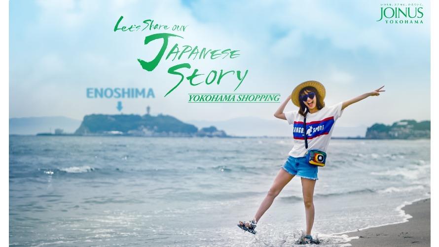 Voyage d'une journée à Enoshima et Kamakura 🎫 Faîtes vos courses à Yokohama Mall Joinus...
