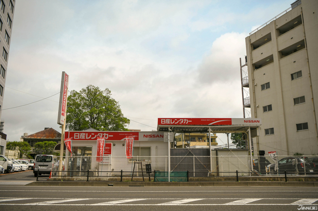 Nissan Rent-a-car Sendai Station North Exit (日産レンタカー仙台駅北口店)
