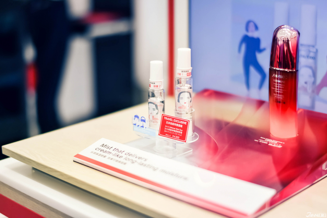 Shiseido's new 24h Defense Mist Duo, Japan's limited design