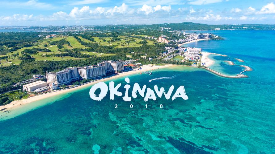 Những việc nên làm trước khi du lịch và khám phá hòn đảo Okinawa xinh đẹp!