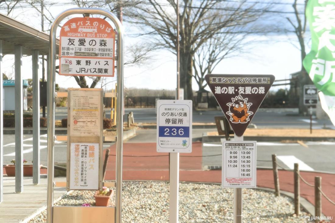 Yuainomori Bus Stop