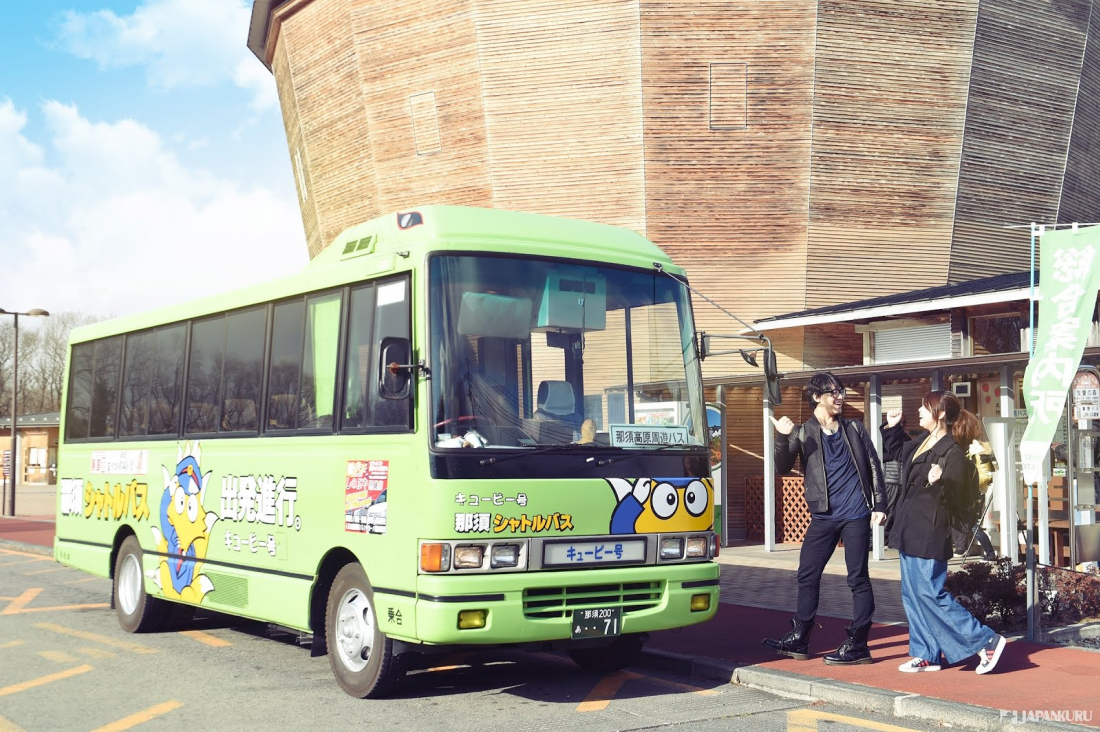 Kyubii-Go Bus (Kyubi = nine-tailed fox in Japanese)