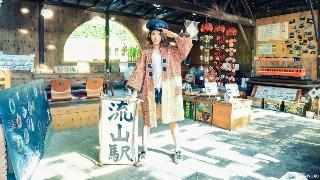 Une journée à Nagareyama | Promenez-vous dans la banlieue de Tokyo pour découvrir une...