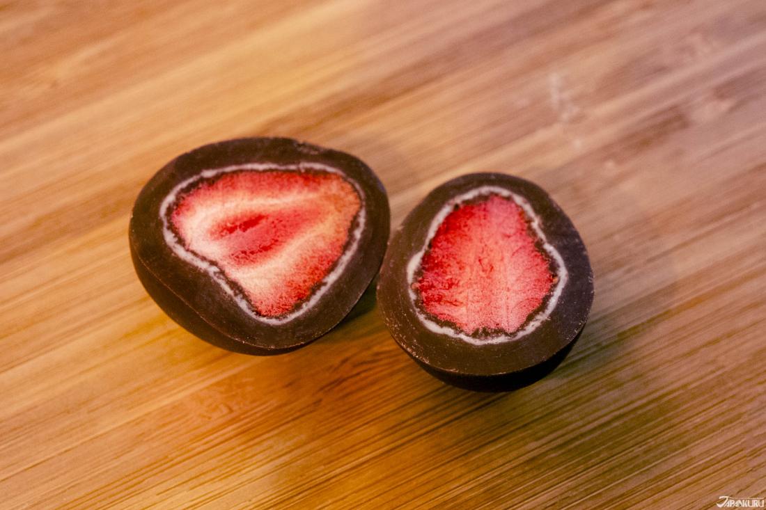 스트로베리 초콜렛 밀크