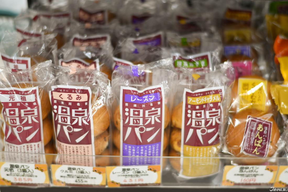 지역민들의 향수를 자극하는 온천빵
