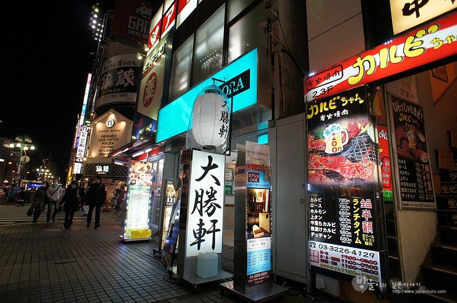 大勝軒的加盟店家在許多觀光熱門地點皆有駐店