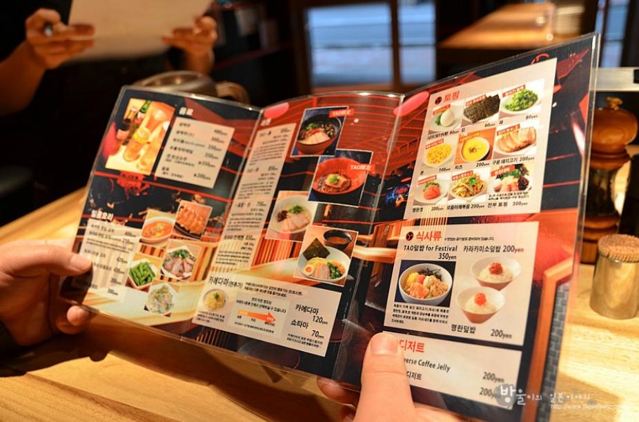 菜單有許多選擇