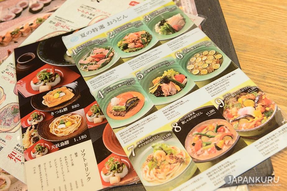 選擇超多的菜單讓人眼花撩亂