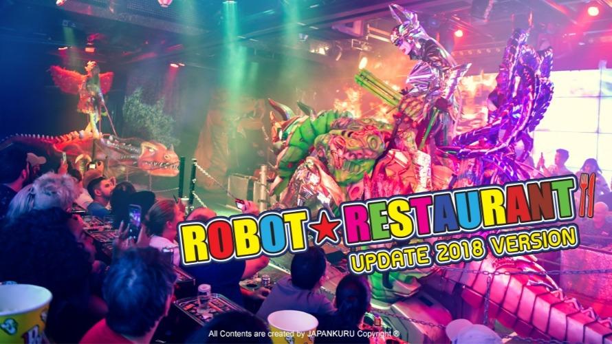 Nhà Hàng Robot Cực Hoành Tráng Ở Tokyo - Những màn trình diễn đặc sắc + Phiếu Giảm Giá