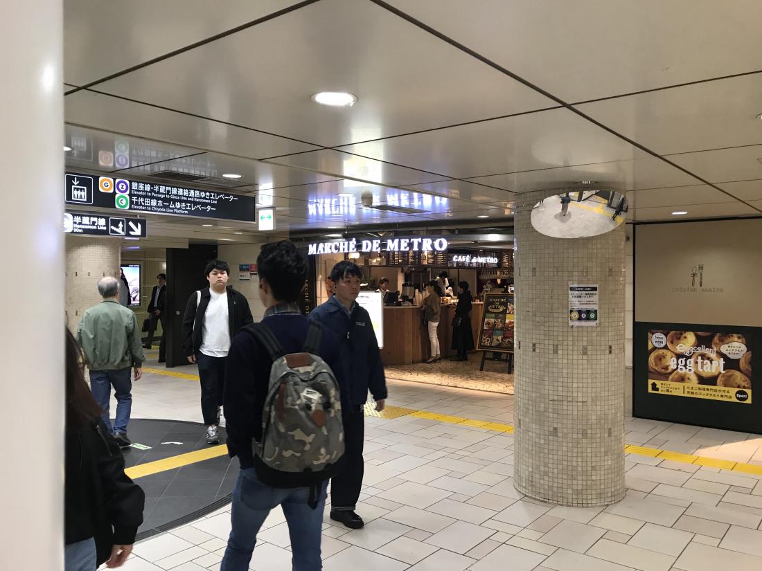 도쿄메트로 오모테산도 역내