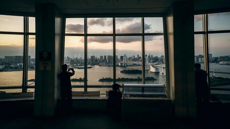 Ngắm nhìn Tokyo Tuyệt Đẹp Từ