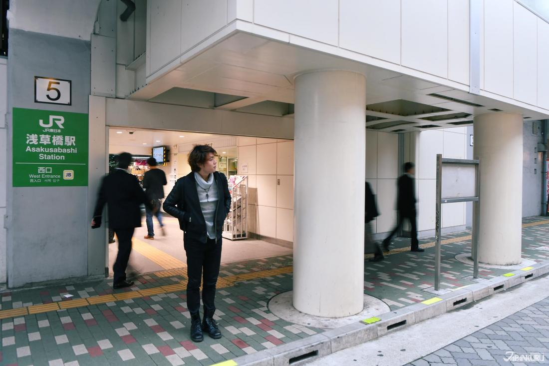 JR淺草橋西口