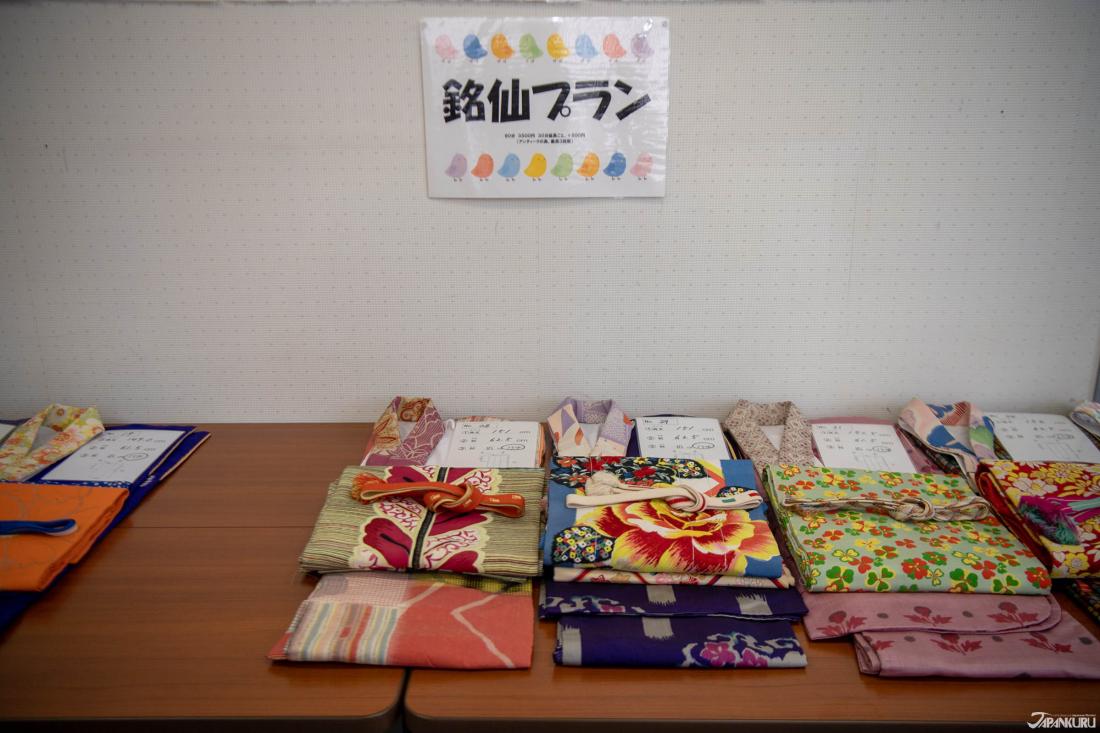 Bạn có thể chọn kiểu kimono meisen mình thích