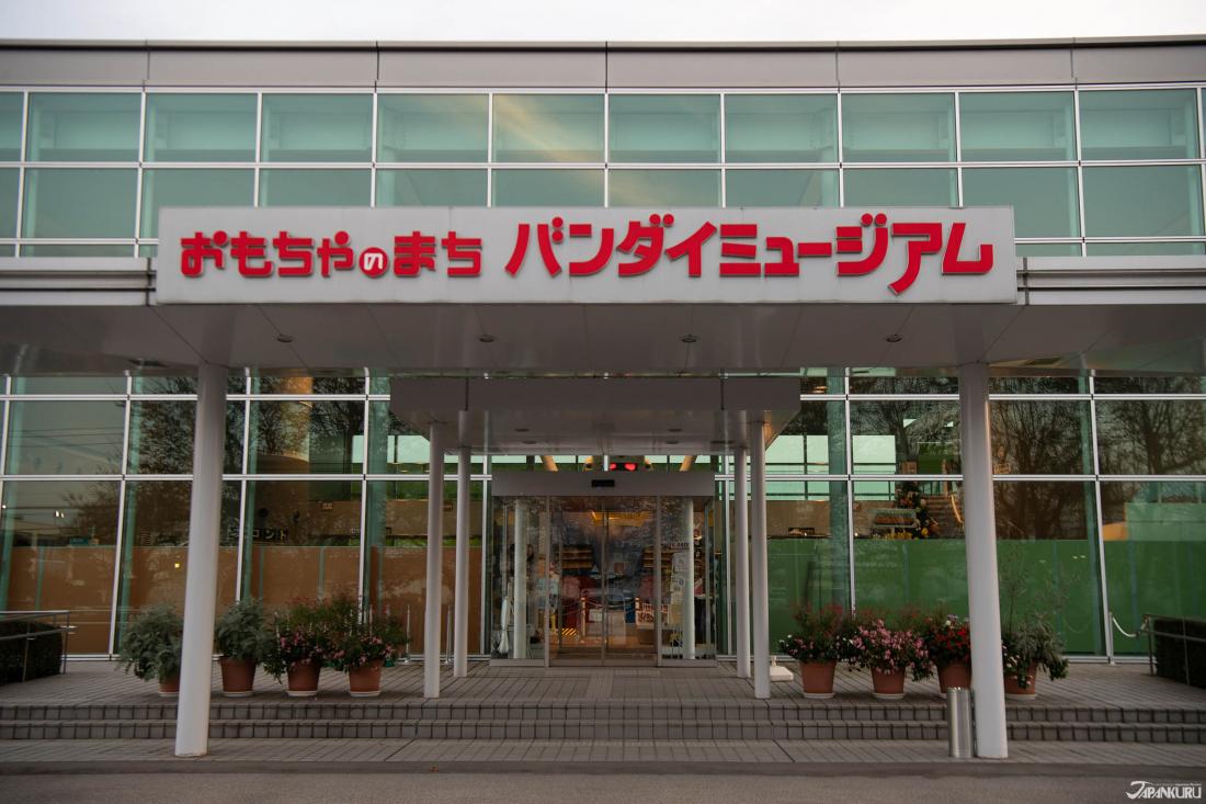 Bandai đã tạo ra một bảo tàng đồ chơi mới, nơi cất giấu thời thơ ấu của nhiều người lớn và trẻ em trong và ngoài nước