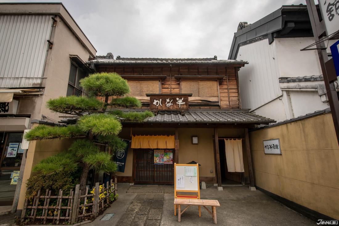 Khách sạn mang cảm giác và kiểu dáng thời Edo