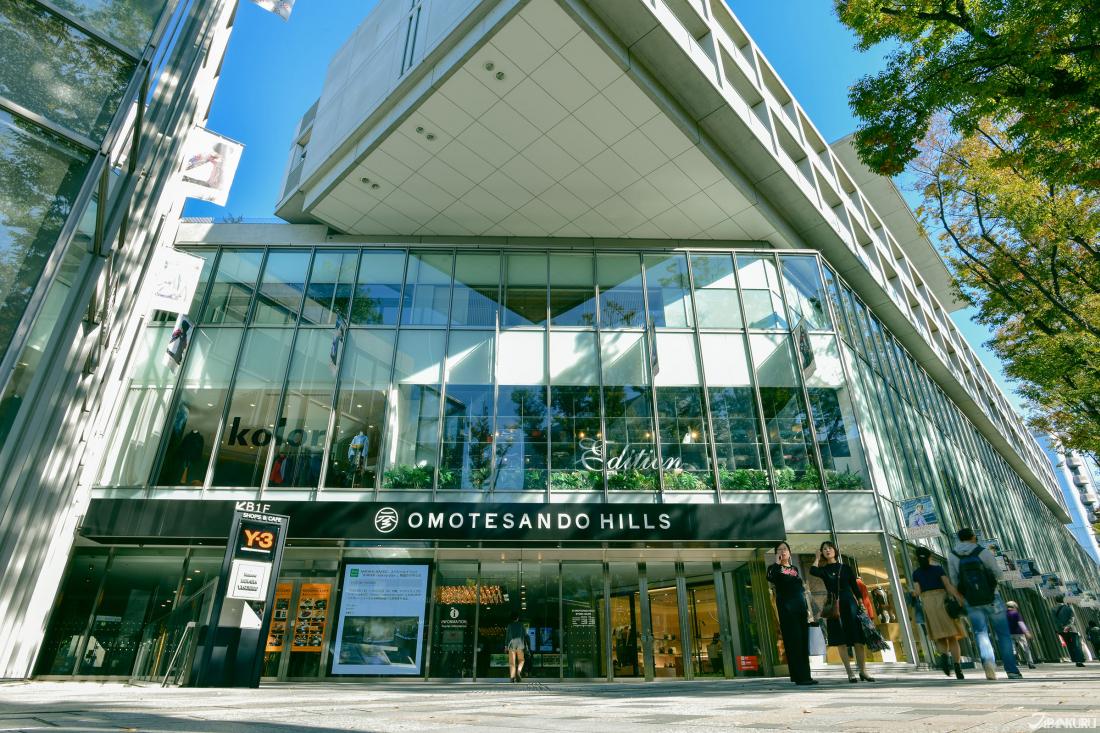 Tòa nhà 6 tầng Omotesando Hills