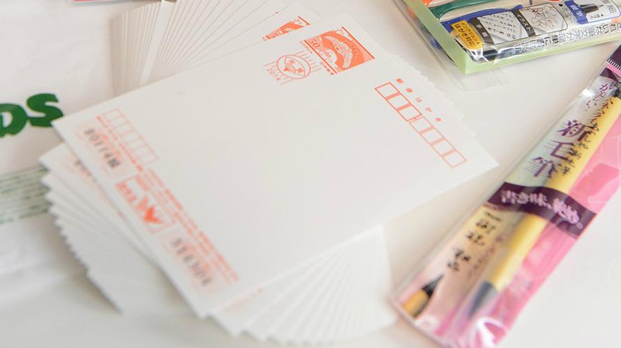 日本人新年忙什么?关于寄年贺状的一些小知识