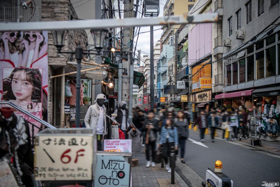 오사카의 하라주쿠