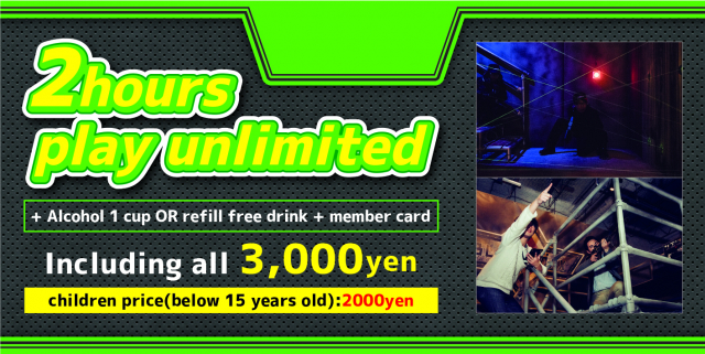 Allows, 2hrs unlimited play, 1 free alcoholic drink or all you can drink soft drinks, the ID card necessary to play is also included! No time restrictions (can use anytime between open to close)!