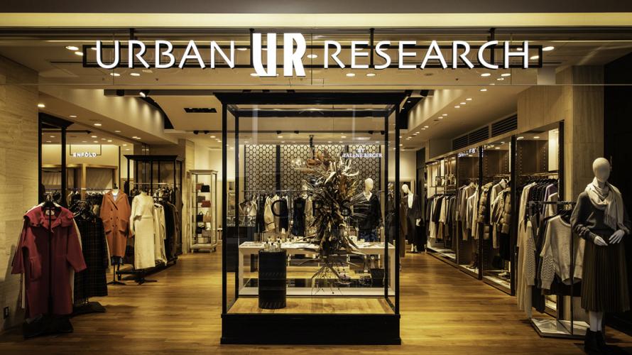 La mode au Japon - Les meilleures boutiques de marques japonaises à Omotesando |  URBAN...