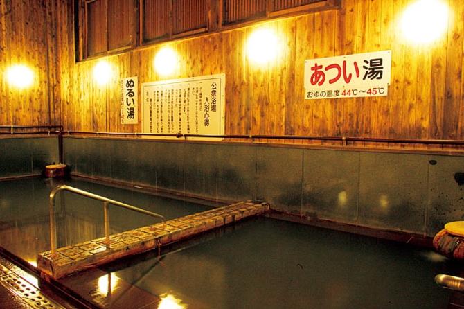 Miyagi - Togatta Onsen Kami no Yu (共同浴場 神の湯)