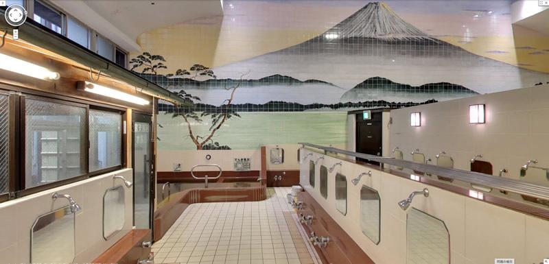 Asakusa, Tokyo - Jakotsuyu (蛇骨湯)
