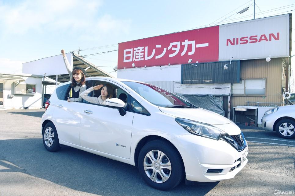 일본을 대표하는 렌트카 업체