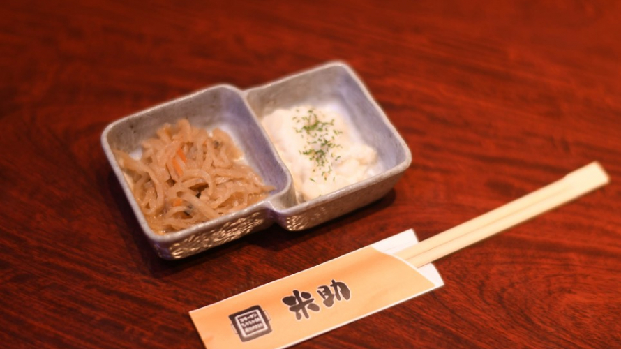 进到居酒屋!还没点餐就先送上一盘小菜?!这可不是免费的喔!日本特别的居酒屋文化
