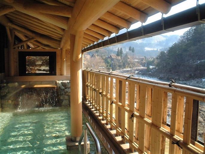 Gifu - Shirakawago no Yu (白川郷の湯)