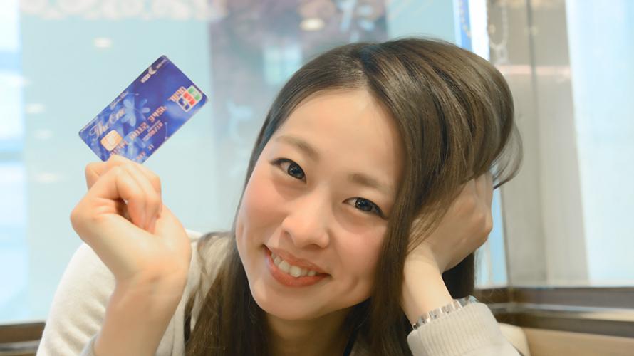 在日本血拚前  关于「钱」这件事你一定要知道!!