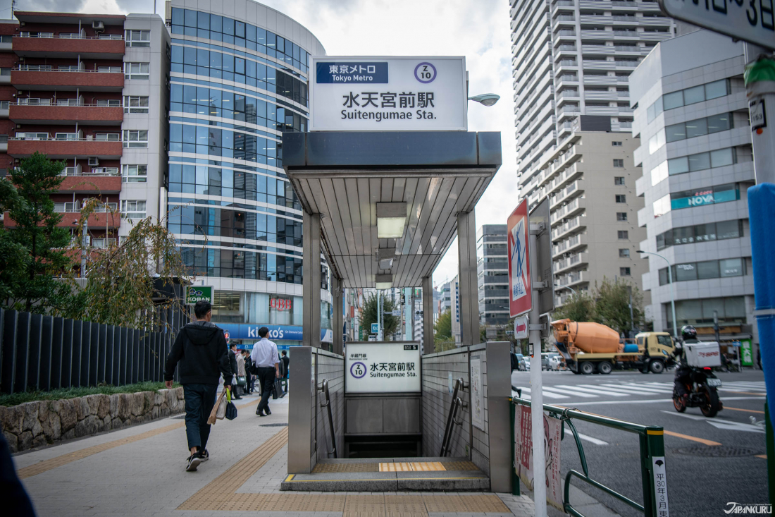 Tokyo Metro Hanzomon Line สถานี Suitengumae