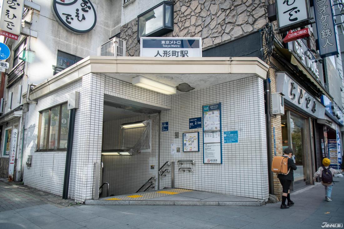 Tokyo Metro Hibiya Line สถานี Ningyocho